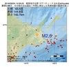 2016年09月04日 14時09分 根室地方北部でM2.6の地震