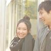 ユーブライドは期間限定だけど無料で婚活ができるマッチングアプリ?