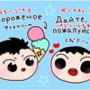 ロシア語講座🇷🇺✨