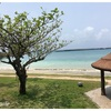 2泊3日子連れ宮古島旅行③ 3月の海水浴・最後の天然温泉