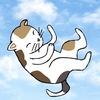 「空飛ぶネコ」