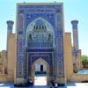 【世界一周:101日目 ウズベキスタン編】ここはシルクロードの中心地サマルカンド!【アジア】
