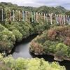 竜神峡に架かる日本最大級の吊り橋「竜神大吊橋」