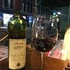 モンテネグロのワイン