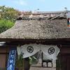 関西遠征.3