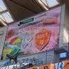 20180602 J2第17節 ジェフユナイテッド市原千葉 2-2 レノファ山口FC @フクダ電子アリーナ