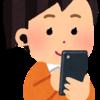 Amazon Audible 無料体験で、沢口靖子さんの出演作を聞いてみた!