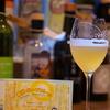 TAP①開栓:舞浜駅前のレストランにて醸造!グレープフルーツを使用、爽快なフルーツビール『HARVESTMOON 舞浜グレープフルーツ』