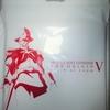 機動戦士ガンダム THE ORIGIN Ⅴ 激突 ルウム会戦 Blu-ray Disc Collector's Edition
