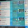 新世代カバナット+水[S7最終37位]