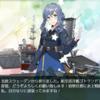 艦これイベント ようやくE-3