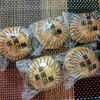 地元で有名な月餅『蛋黃酥』の食レポ〜☆