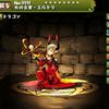 【パズドラ】火の古老エルドラの入手方法や究極進化素材、スキル上げや使い道情報!
