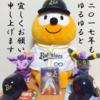 プロ野球応援歌特集~特別編~『ちくりんの2016年を振り返る(下半期)』
