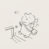 階段でつるり