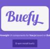 Buefyの環境構築(mac,Buefy_v0.7.0,vue-cli)