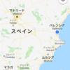 もう台湾帰ろう。