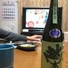 日本酒、ジャパニーズ、じゃぽん。