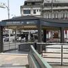 駅編3    京阪電車 祇園四条駅(KH39)  ~basic~