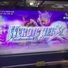 【IIDX】beatmania IIDXの液晶モニタについて