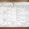 7月のclass scheduleです。