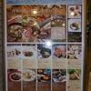みなとみらい 【レストラン】 横浜ロイヤルパークホテル 68F フレンチレストラン 「ル シエール」 ランチ(ランチギフト券使用)