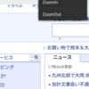 WebView.zoomOut
