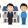 """初めての一棟アパート投資、不動産購入前に知っておきたい8つの""""諸費用""""とは!"""