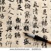 同じ漢字なのに、複雑なものと単純なものがあるのはなぜなの?