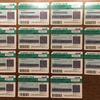 クロス取引で獲得したANA株主優待券15枚が到着、その優待内容を詳しくご紹介