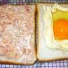 シーチキンと目玉焼きのサンド