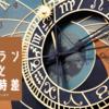【週刊E&A】エリートリーグ2週目