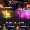 【ネロ祭/超高難易度】第六演技 最古の英雄 攻略【エキシビジョンクエスト】