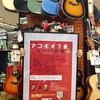 今日の横須賀店16