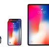 Kuo氏による2018年に発売されるApple製品と2019年の製品について