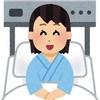 備忘録☆潰瘍性大腸炎 2度目の入院 その4