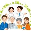 65歳を一律高齢者扱いせず!「高齢社会対策大綱案」(政府)