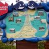 みすゞ公園:山口県長門市