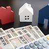 頭金0円で建てることができるのは賃貸併用住宅だけ
