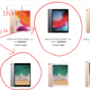 今のベストチョイスは〇〇 iPad Air 2019(整備済み品)かiPad Pro 10.5(整備済み品)どっちがお得?