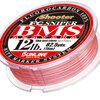【サンライン】鮮やかなフロロカーボンライン「シューター・FC スナイパー BMS AZAYAKA」に300m巻きが発売開始!