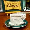本日のコーヒーブレイクはコーヒーギャラリークレメント<札幌のカフェ情報>