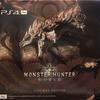 モンハンワールド同梱版限定PS4 Proを買ったので開封!!【リオレウスエディション】