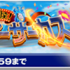 【東方LW】劇場型イベント「宜候! クレイジーサーカス」⑦