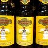 """【フィリピン地酒】世界で一番売れているラム酒""""タンドゥアイ""""を飲んでみた"""