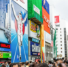 大阪に住んで良かったと感じた5つのこと