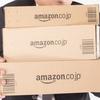 Amazonの品物をT.M.Gという謎の業者が運んでくる