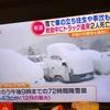 【子連れ】ポケモンスキー場‼️大雪で車がタイヘンなことに!! 水上高原スキー場@群馬  2日目