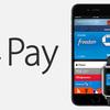 あの日本の銀行がついにApplePay対応!Appleの神対応まとめ