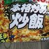 カープVSジャイアンツ 3-2 薮田15勝目🎉
